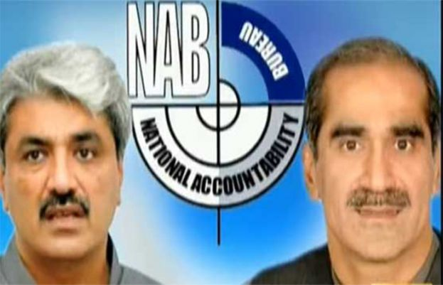 Judicial remand of Khawaja brothers extended in Paragon Housing scam