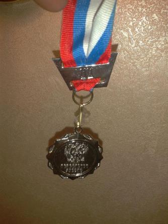 Medaille Adlan Eskirkhanov Russie Juniors 2013