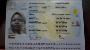 السودانيه يسريه متزوجة من سوري