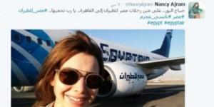 1 نانسي عجرم تنشر صورة أسعدت المصريين