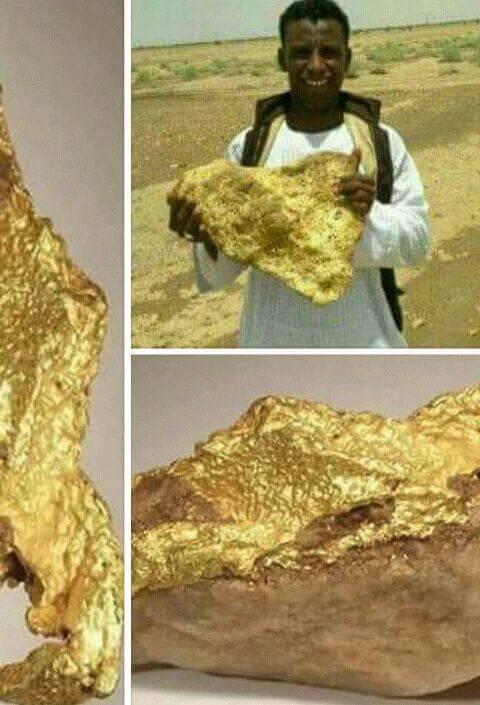 شاب سوداني - صخرة من الذهب