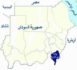 الحكومة تقر بارتفاع نسب الفقر في النيل الأزرق