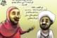 """بالصور : للمرة الثانية """" صحيفة كمال شداد """" تثير حفيظة المريخاب !!"""