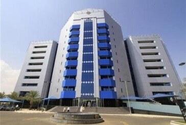 بنك السودان: الاقتصاد السوداني فارق أزمته