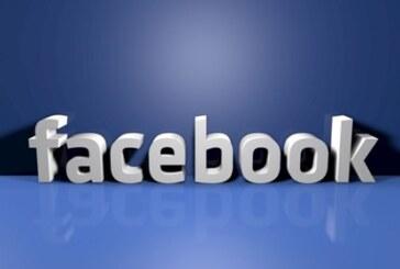 فيسبوك يستخدم تقنية صور لفاقدي البصر