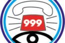 اختفاء (8) بطاريات من محطة تقوية إحدى شركات الاتصالات