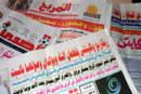 ابرز عناوين الصحف الرياضية السودانية الصادرة يوم الجمعة 05 فبراير 2016م