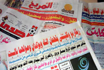 عناوين الصحف الرياضية الصادرة يوم الجمعة 12 ديسمبر 2014م