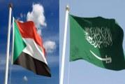 النائب الأول يؤكد متانة العلاقات السودانية السعودية