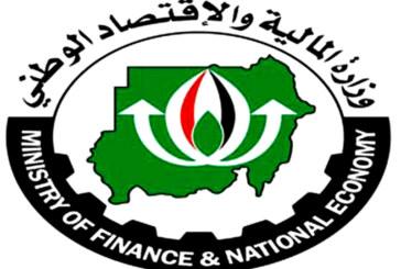 مالية الخرطوم: ندعم جهود إدارة التخلص من الفائض لحماية المال العام