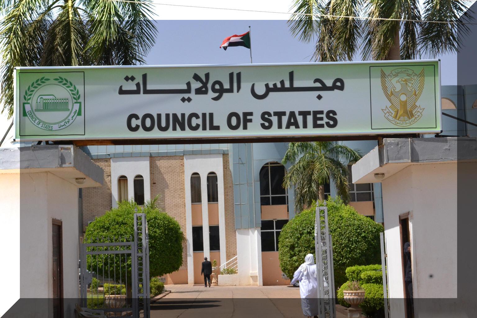 انتخاب أعضاء مجلس الولايات بالجزيرة نهاية الشهر
