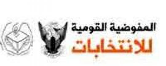 60 ألف موظف لإدارة المرحلة الأخيرة للانتخابات
