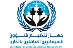 د. محمد عبد الله الريح .. السودانيون ينتظرون قراراً رحيماً من السعودية