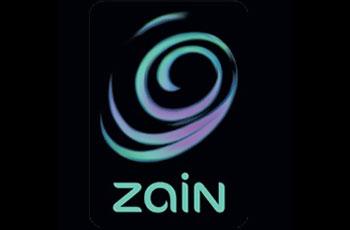 هل شركة زين مريضة علي فراش الموت؟