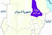 تركيب محطة لرصد الزلازل بنهر النيل