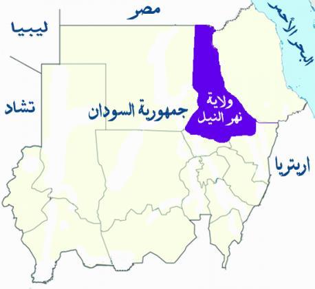 حكومة نهر النيل تعترف بشراء أسطول من (العربات) بمليارات الجنيهات