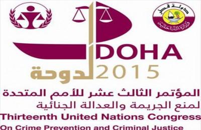 مؤتمر الأمم المتحدة لمنع الجريمة يبدأ اعماله في الدوحة