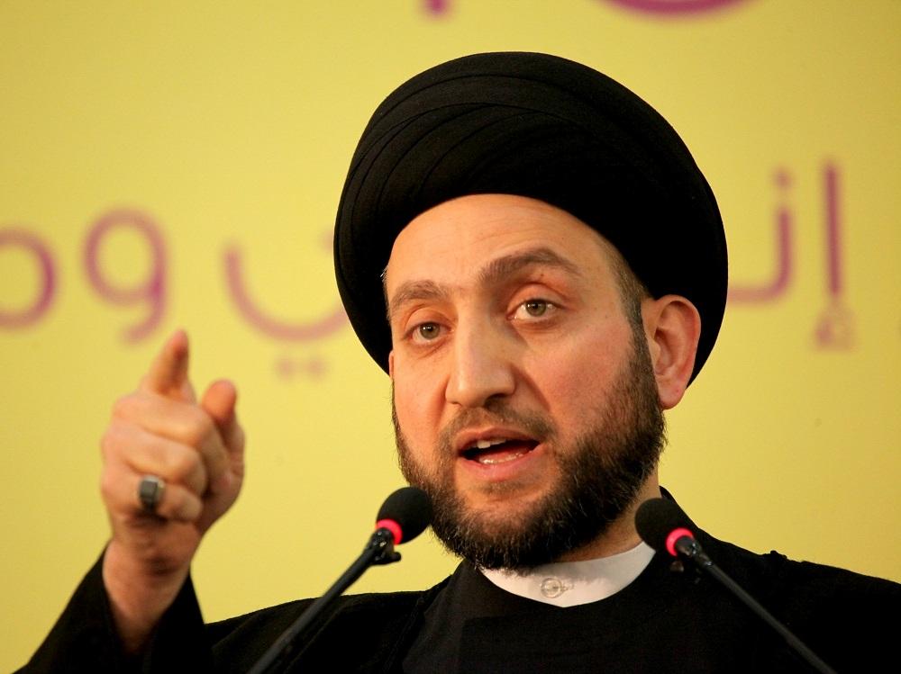 عمار الحكيم: العراق سيحدد حدود الشرق الأوسط الجديد