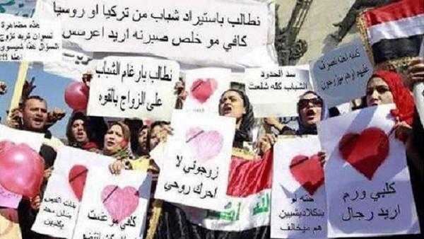 العنوسة.. أنين المرأة العربية الصامت.. و ماذا قال عنها الصادق المهدي!؟