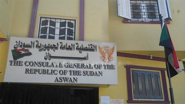 قنصل السودان بأسوان ترفض التعليق على أحكام القضاء بحبس صيادين مصريين