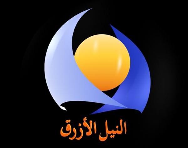 «النيل الأزرق» لشهر رمضان