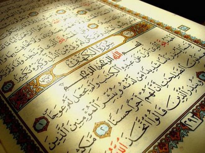 """أصغر متسابقة بجائزة الخرطوم للقرآن الكريم .. زكية أبوبكر طفلة """" موزمبيقية """" تحفظ القرآن بثلاث روايات"""