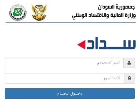 وزير الدولة بالمالية: ما حدث للإيصال الإلكتروني (عارض)