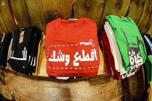 """""""الراندوك"""".. لغة جديدة تغزو الشارع السوداني … شباب وصنايعية"""