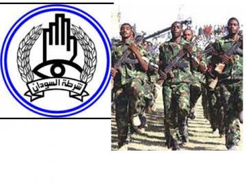 مذكرة تفاهم قيد الدراسة للتعاون بين الجيش والشرطة