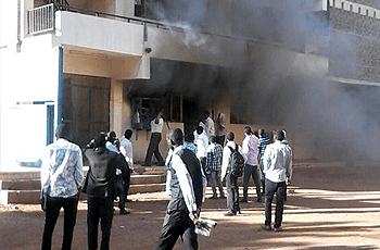 حريق بجامعة القرآن الكريم وتوقعات بخسائر فادحة
