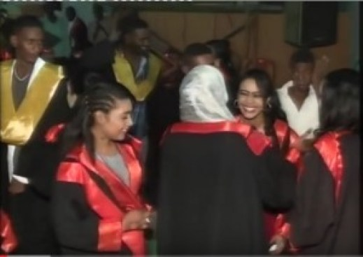 جامعة السودان2