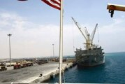 بالصور : باخرة إغاثة أمريكية تحمل 47 ألف طن قمح ترسو بميناء بورتسودان !!