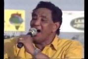 وردي في أثيوبيا حضور جماهيري ضخم ..اغنية 19 سنة