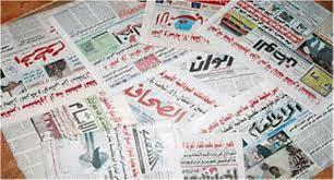 الصحف الرياضية السودانية الصادرة صباح اليوم