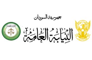 النيابة ومرسوم رئيس الوزراء !! … بقلم: سيف الدولة حمدناالله