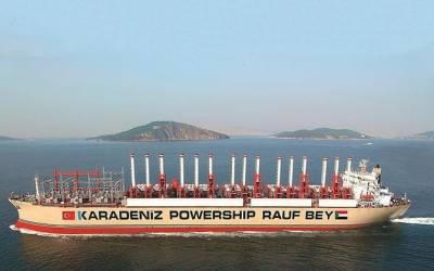 الحكومة تدفع مديونية البارجة التركية