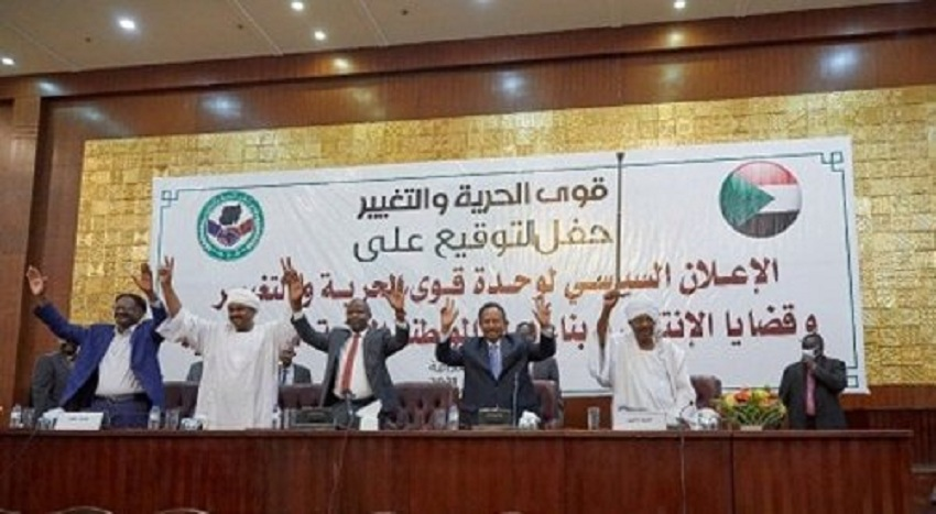 Members of the ruling Sudan FCC. [Photo via Sudan Tribune]