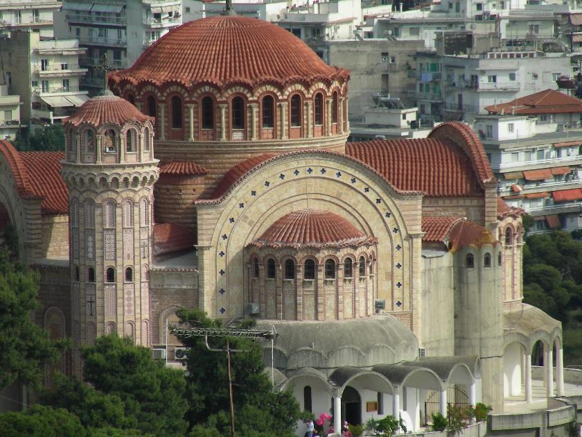 Salonicco Grecia