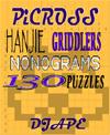 Picross , Hanjie , Griddlers , Nonograms , volume 1