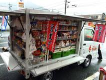 移動スーパー