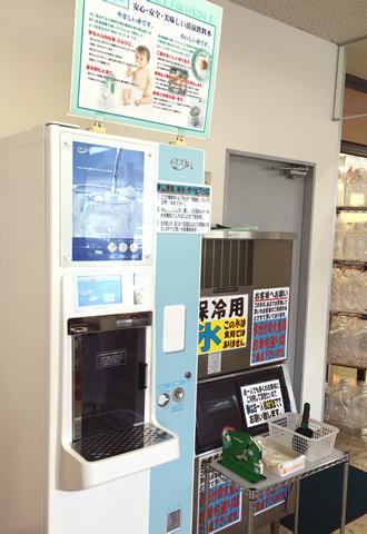 無料純水サービス