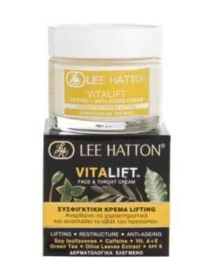 Συσφικτική κρέμα Lifting Lee Hatton (πρόσωπο και λαιμός)