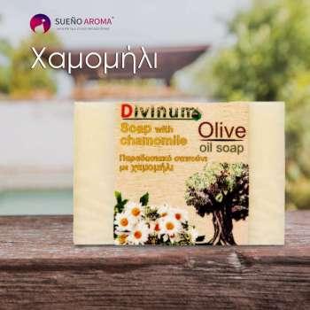 handmade soap chamomile olive oil divinum