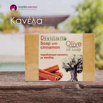 handmade soap cinnamon olive oil divinum