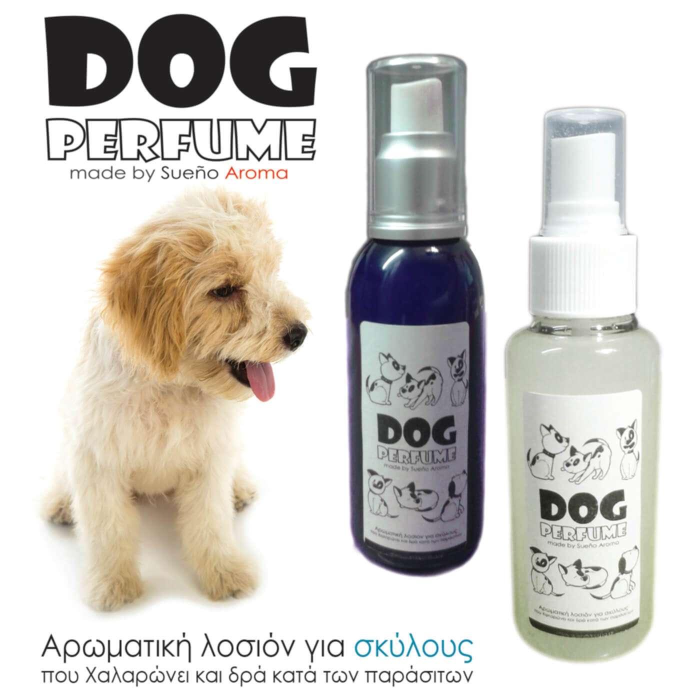 Άρωμα για σκύλους- Dog's Perfume 100ml spray