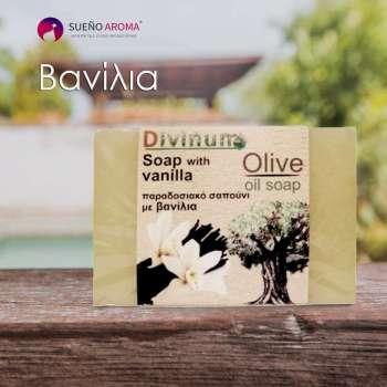 handmade soap vanilla olive oil divinum