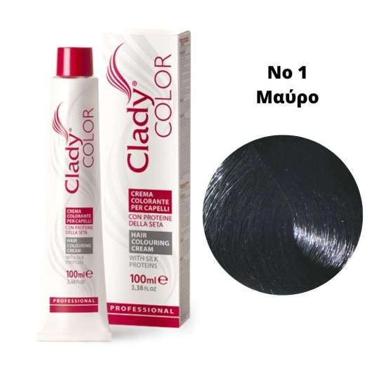 Βαφή Μαλλιών Clady Color Με Πρωτεΐνες Μεταξιού Νο1 Μαύρο