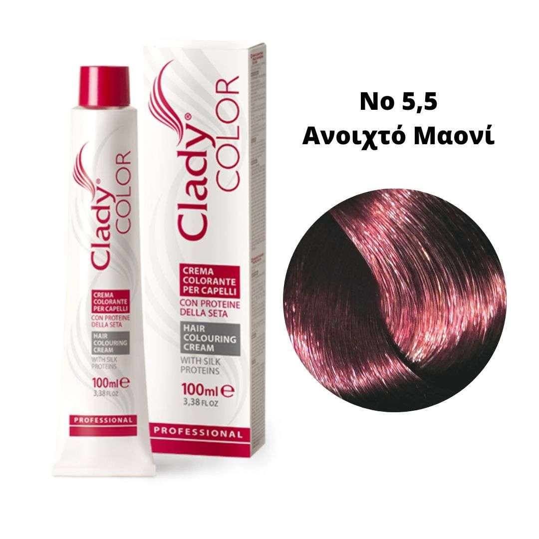 Βαφή Μαλλιών Clady Color Με Πρωτεΐνες Μεταξιού Νο 5,5 Μαονί Ανοιχτό 100ml