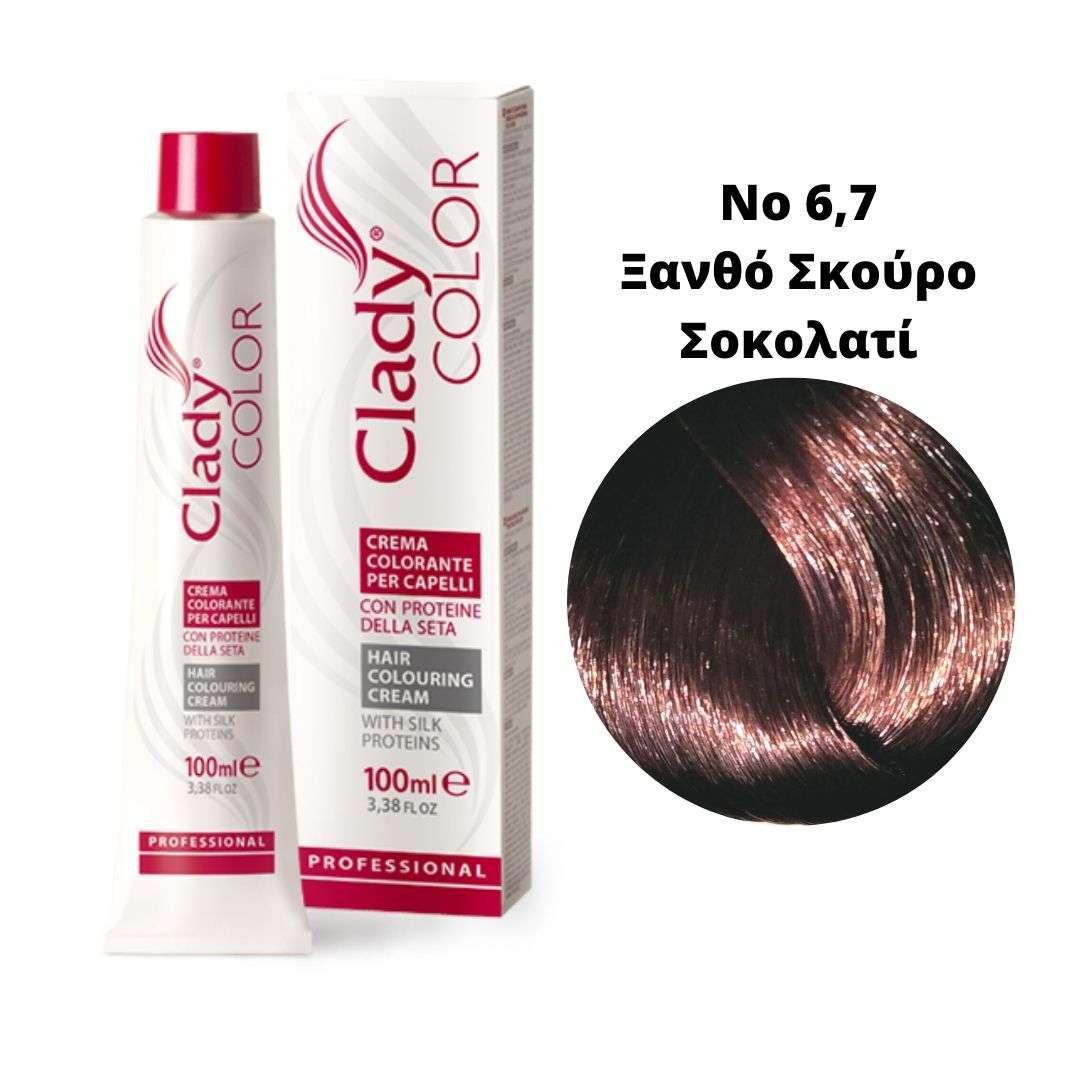 Βαφή Μαλλιών Clady Color Με Πρωτεΐνες Μεταξιού Νο 6,7 Ξανθό Σκούρο Σοκολατί 100ml