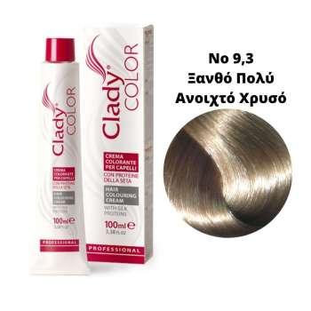 Βαφή Μαλλιών Clady Color Με Πρωτεΐνες Μεταξιού Νο 9,3 Ξανθό Πολύ Ανοιχτό Χρυσό